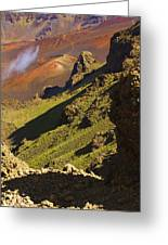 Haleakala National Park Greeting Card
