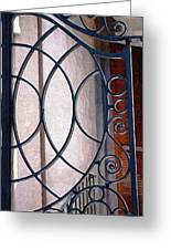 Half Circles On Iron Gate Greeting Card