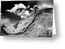 Half Dome - Alternative View - Yosemite Greeting Card