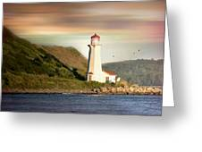 Halifax Harbor Lighthouse Greeting Card