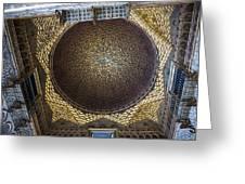 Hall Of Ambassadors - Alcazar Of Seville - Seville Spain Greeting Card