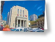 Hall Of Justice In Valparaiso-chile  Greeting Card