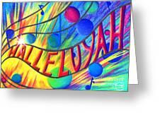 Halleluyah Greeting Card