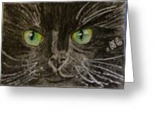 Halloween Black Cat I Greeting Card