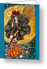 Halloween fanart of kikis delivery service poster by elin fan halloween fanart of kikis delivery service greeting card m4hsunfo Gallery