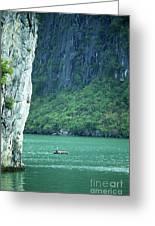 Halong Bay 01 Greeting Card