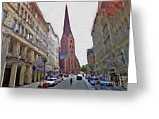 Hamburg Memories Greeting Card