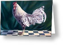Hamburger Rooster Greeting Card