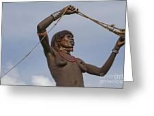 Hamer Tribe Woman, Ethiopia  Greeting Card