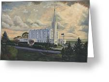 Hamilton New Zealand Temple Greeting Card