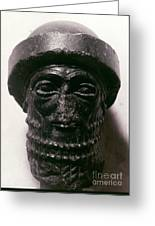 Hammurabi (d. 1750 B.c.) Greeting Card