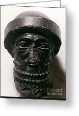 Hammurabi (d. 1750 B.c.) Greeting Card