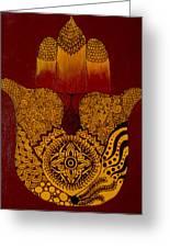 Hamsa- Brown Greeting Card