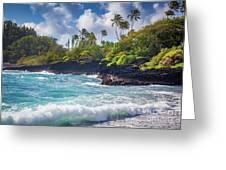 Hana Bay Waves Greeting Card