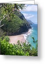 Hanakapiai Beach - Kalalau Trail - Kauai Hawaii Greeting Card