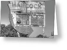 Hancock Gas Sign Greeting Card
