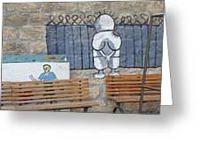 Handala And The Wall Greeting Card