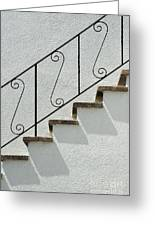 Handrail And Steps 1 Greeting Card