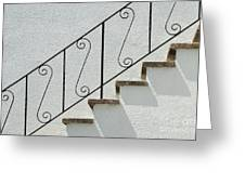 Handrail And Steps 2 Greeting Card