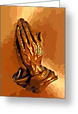 Hands Of God  Greeting Card