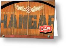Hangar Bar Entrance Sign Greeting Card
