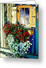 Hanging Gardens Greeting Card
