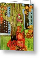 Hanging In The Park Greeting Card