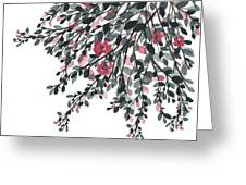 Hanging Leaves IIi Greeting Card