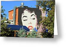 Hanging Out With Elizabeth Taylor Greeting Card