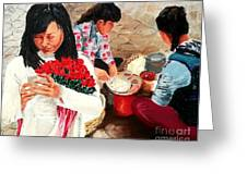 Hanoi Daily Life   Greeting Card