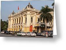 Hanoi Opera House 04  Greeting Card