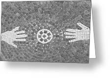 Hans Mosaic Greeting Card