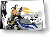 Hanzo Overwatch Greeting Card