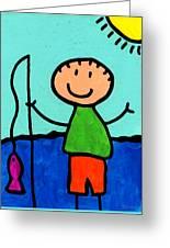 Happi Arte 2 - Boy Fish Art Greeting Card by Sharon Cummings