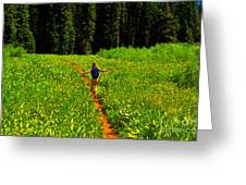 Happiness Is A Trail Greeting Card