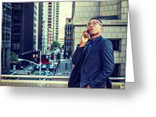 Happy African American Businessman Working In New York Greeting Card