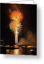 Happy Birthday, United States Of America 9 Greeting Card
