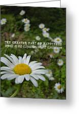 Happy Daisy Quote Greeting Card