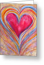 Happy Dancing Heart Greeting Card