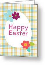 Happy Easter Egg- Art By Linda Woods Greeting Card