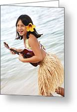 Happy Girl With Ukulele Greeting Card by Brandon Tabiolo - Printscapes
