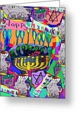 Happy Hannuka Greeting Card