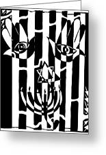 Happy Judaica Maze Art Greeting Card