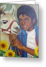 Happy Michael Jackson With His Pet Llama  Greeting Card
