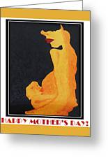 Happy Mother's Day 11 Greeting Card