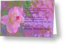 Happy Mothers Day 2 Greeting Card