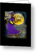 Happy New Moon Sirach 43 Greeting Card