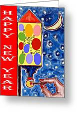 Happy New Year 47 Greeting Card