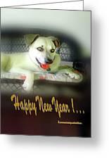 Happy New Year Art 2 Greeting Card