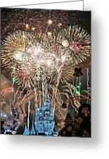 Happy New Year From Walt Disney World Greeting Card